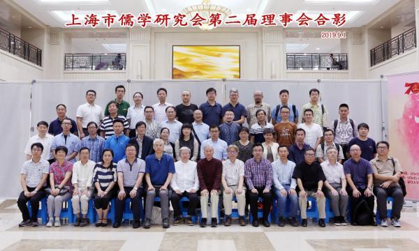 上海市儒学研究会换届选举,复旦大学吴震教授为新一届会长(图)