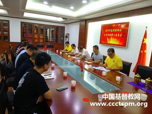 福建省泉州市基督教两会召开文字传媒工作会议(图)