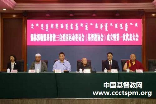 内蒙古锡林郭勒盟基督教召开第一次代表会议(图)