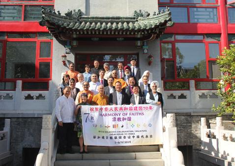 """新加坡宗教联谊会代表团到访中国天主教""""一会一团""""(图)"""