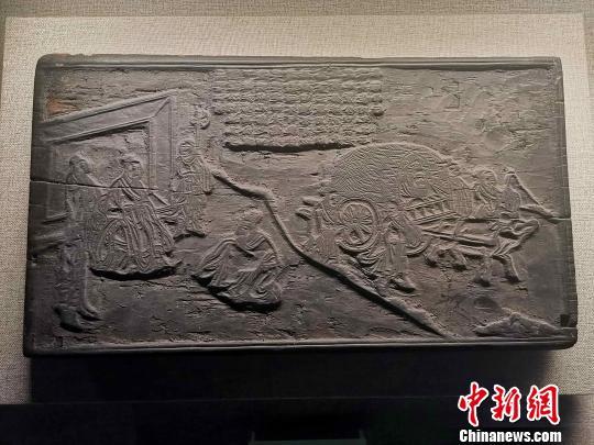 2019中国(曲阜)国际孔子文化节开幕(图)