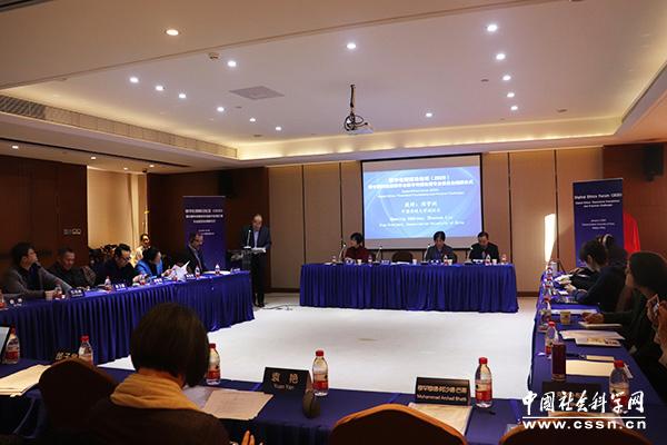 数字伦理前沿论坛(2020)暨中国科技新闻学会数字传播伦理专业委员会揭牌仪式在中国传媒大学举行 聚焦数字时代的新闻伦理规范(图)