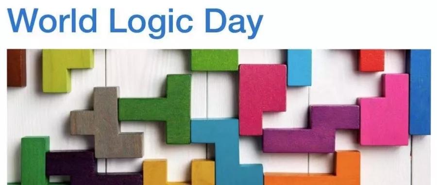 """联合国教科文组织第四十届会议宣布1月14日为""""世界逻辑日""""(World Logic Day)(图)"""
