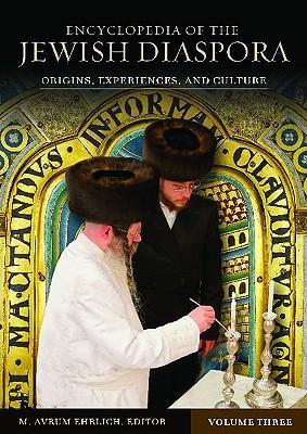《Encyclopedia of the Jewish Diaspora:Origins,Experiences,and Culture》(图)