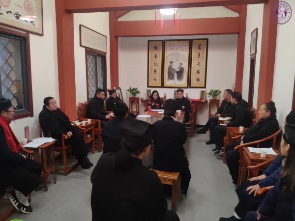 陕西省西安市长安区道教协会举行二届八次常务理事会议(图)