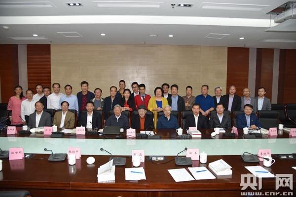 《中国生态哲学》座谈会与赠书仪式成功举办(图)