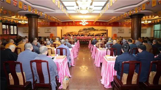 """浙江普陀山佛教协会要争做中国佛教界的""""三个典范""""(图)"""