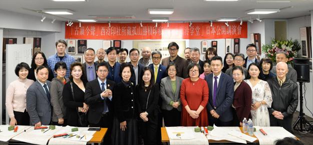 福建黄檗文化社团访日本 黄檗文化再度受两国广泛关注(图)