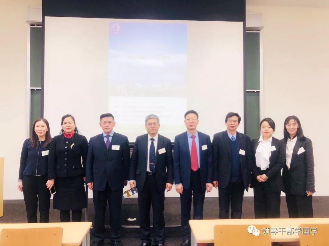 第十五届东亚实学国际论坛在日本成功举办(图)