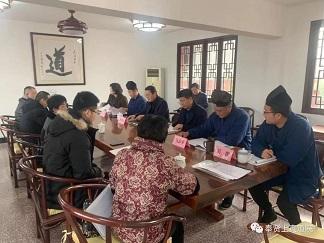 上海市奉贤区道教协会召开二届二次理事会(图)