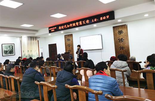 陕西省紫阳县真人宫道德讲堂举办第一期公益讲座(图)