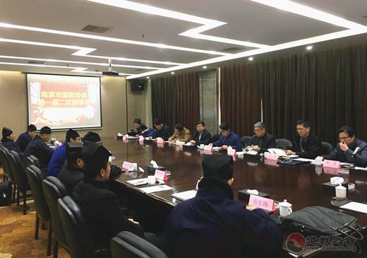 江苏省南京市道教协会一届二次理事会议顺利召开(图)