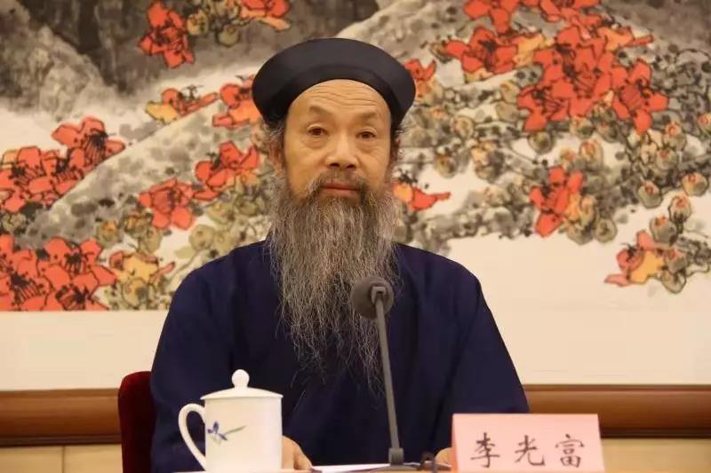 中国道教协会李光富会长:治理道教商业化,推进教义思想体系的现代建构(图)