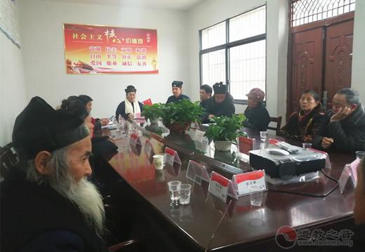 湖北省赤壁市道教协会举行年终会议(图)