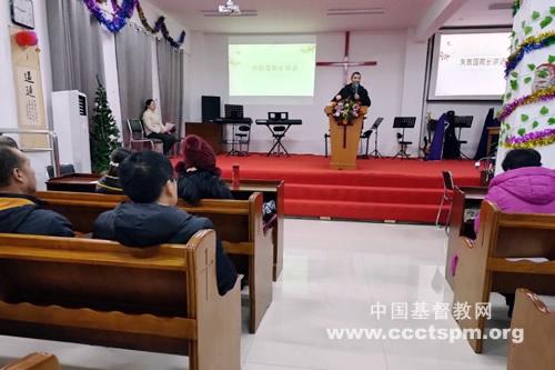 中南神学院举行2019年秋学期散学典礼(图)