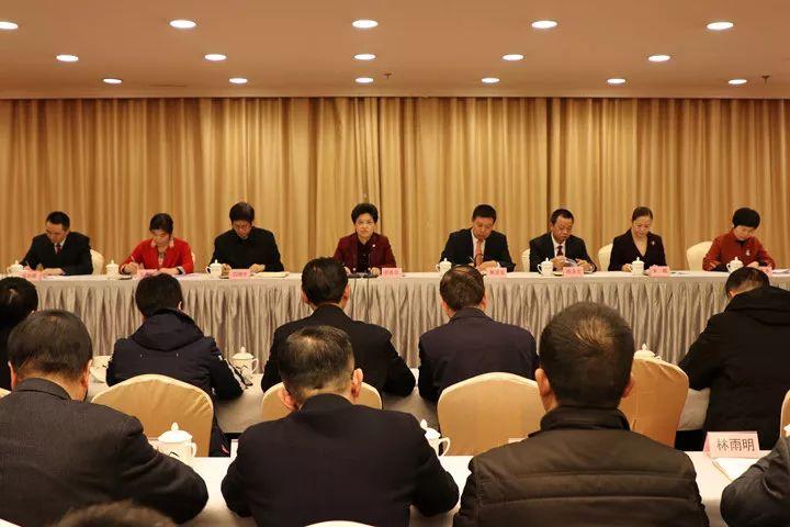 2020年福建省民族宗教局长会议在福州召开(图)