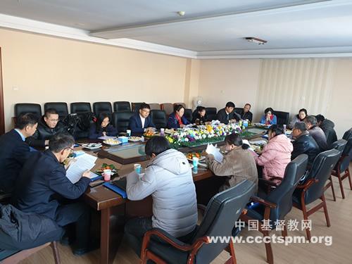 吉林省松原市基督教两会召开二届三次常委会(图)