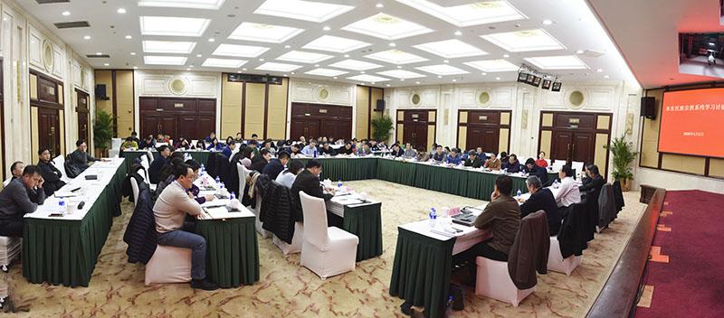 上海市民族宗教系统召开2020年度学习讨论会(图)