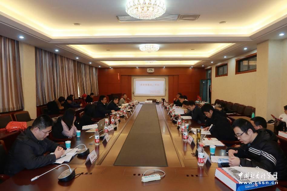 《政治思想史》论坛在天津举行(图)