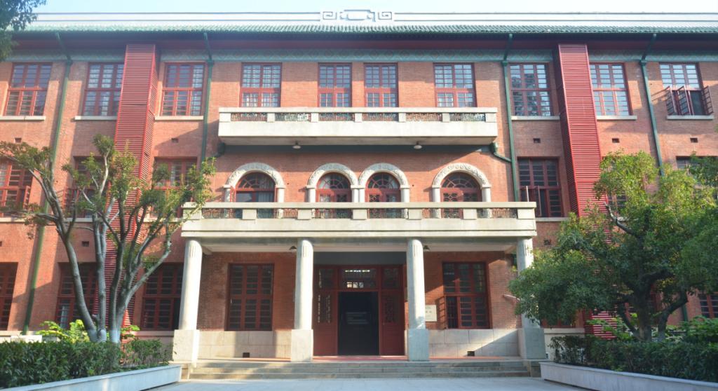 湖南大学马克思主义学院(图)