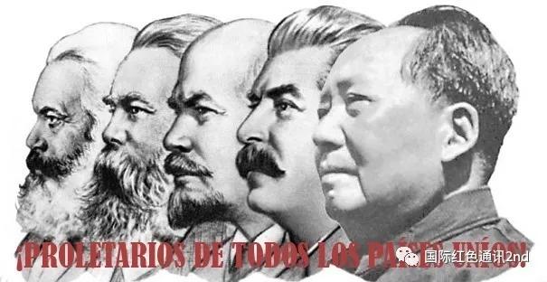 马列毛主义国际联合会议筹备会议在意大利召开(图)