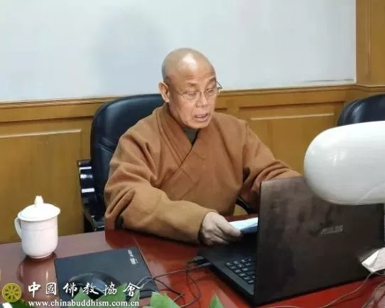 慈心善行济世间,同舟共济抗疫情——中国佛教协会演觉副会长在全国性宗教团体联席会议第十二次会议上的发言(图)