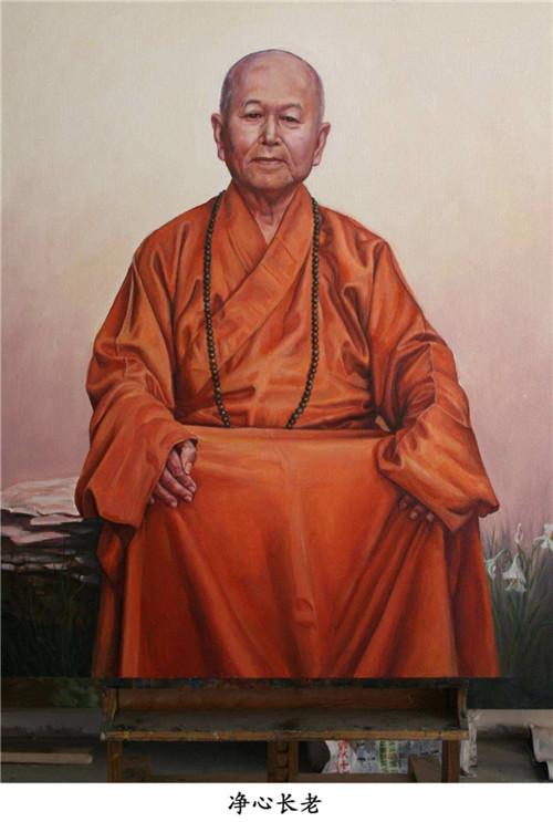 台湾中国佛教会净心长老2020年2月15日3点50分许于高雄安详示寂(图)