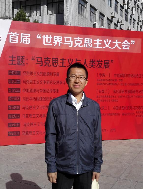 内蒙古大学马克思主义学院硕士生导师傅锁根教授(图)