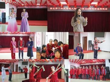 """中国科学院心理研究所老年心理研究中心与社区联合举办""""智慧大脑训练营""""新春联欢会(图)"""