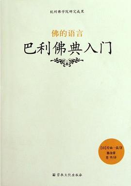 《佛的语言》(图)
