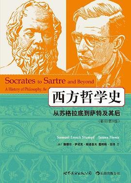 《西方哲学史(影印第8版)》(图)