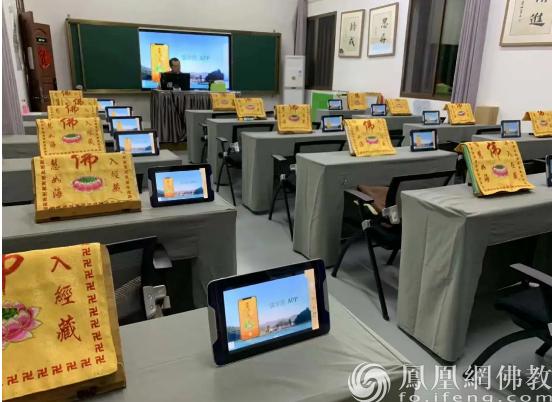 曹洞佛学院发布2020年招生简章(图)