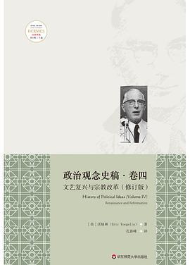 《文艺复兴与宗教改革》(图)