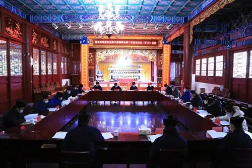 山东省青岛市道教协会召开六届二次会长办公(扩大)会议(图)