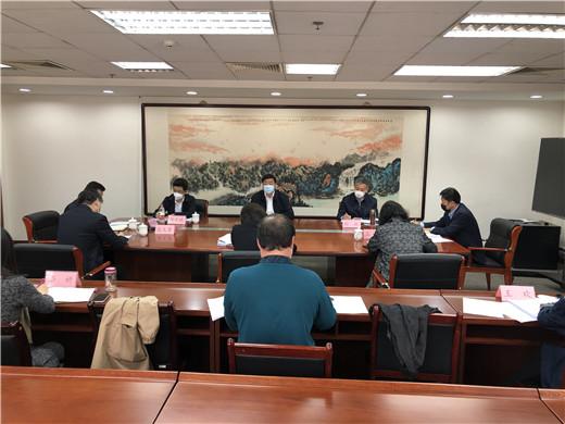 北京市宗教文化研究会筹备工作领导小组召开第一次会议(图)