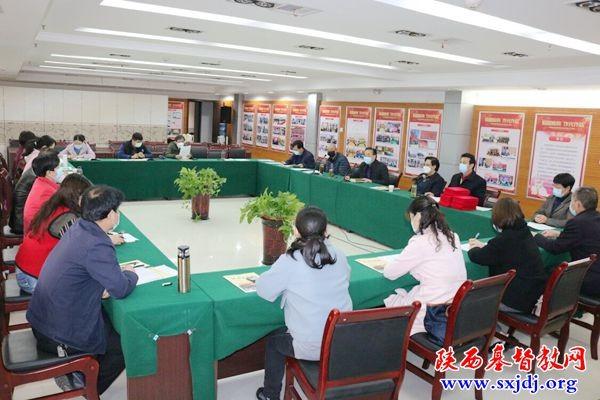 陕西省基督教两会召开新修订《陕西省宗教事务条例》学习座谈会(图)