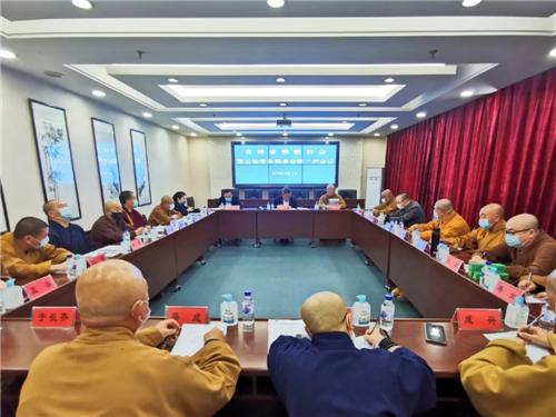吉林省佛教协会第五届常务理事会第二次会议在长春召开(图)