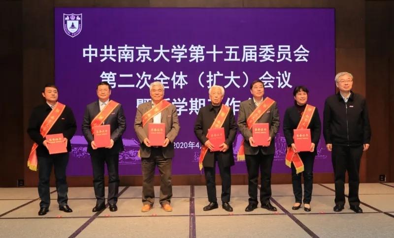 南京大学哲学系荣获第八届高等学校科学研究优秀成果奖一项一等奖,五项二等奖(图)