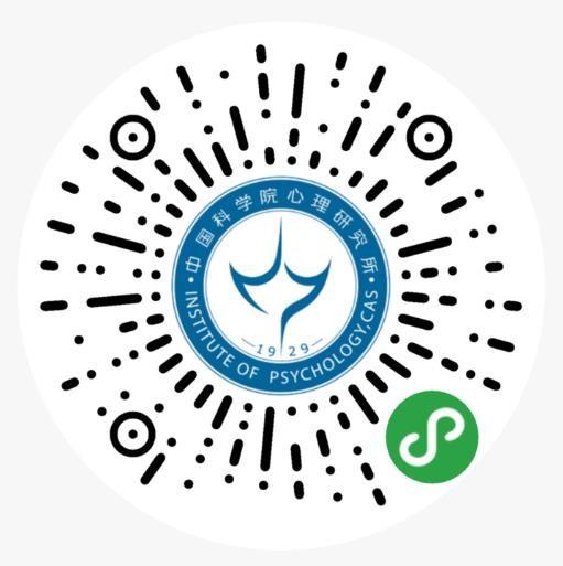 中国科学院心理研究所联合腾讯搭建心理援助平台,助力心理重建(图)