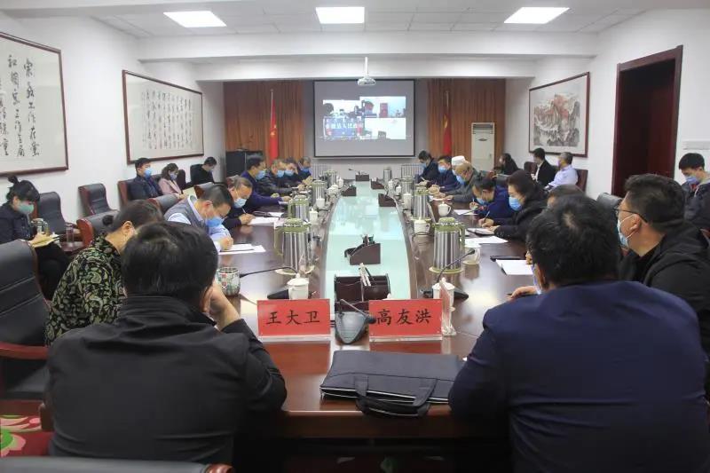 内蒙古自治区党委统战部召开坚持我国宗教中国化方向动员部署视频会议(图)