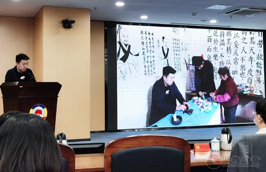 福州三坊七巷天后宫住持在福州市政协委员讲堂代表市宗教界作抗疫讲座(图)
