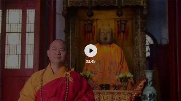 2020年南京宗教政策法规学习月网上启动 隆相法师倡议(图)