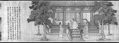春秋执政卿:诸子时代的历史准备(图)