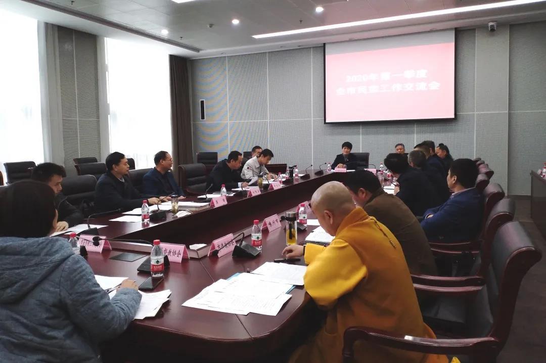 浙江省绍兴市委统战部召开民族宗教工作交流会(图)