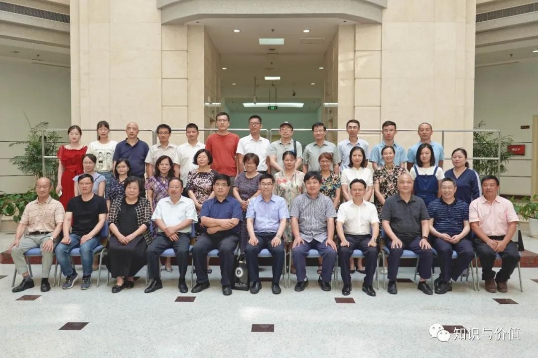 劳动幸福·人民至上·超越资本逻辑——第五届劳动人权马克思主义论坛于2020年8月21日在上海胜利召开(图)