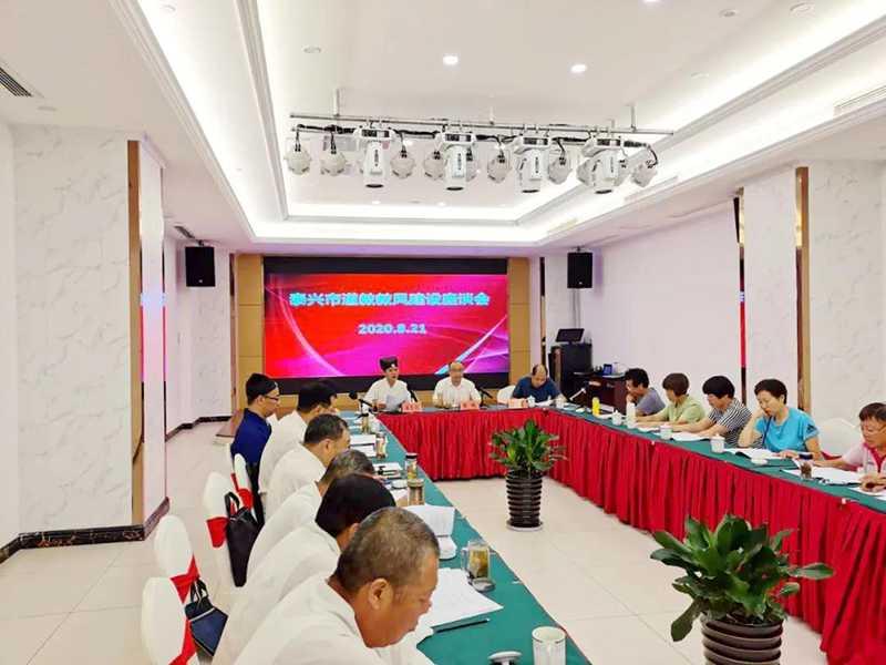 江苏省泰兴市启动新一轮道教教风建设(图)