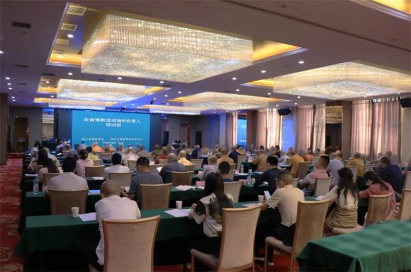 湖北省举办基层佛教协会主要负责人暨驻会人员宗教政策法规培训班(图)