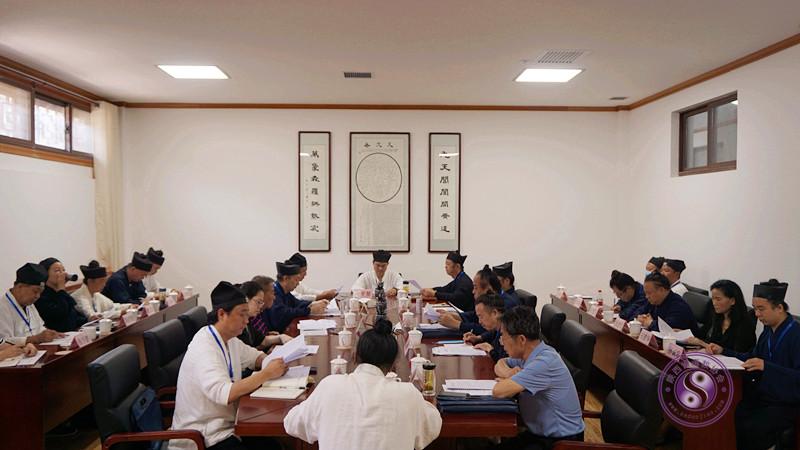 陕西省道教协会召开六届四次会长(扩大)会议(图)