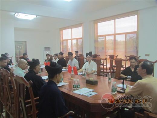 广东省普宁市召开道教协会筹备工作第三次会议(图)