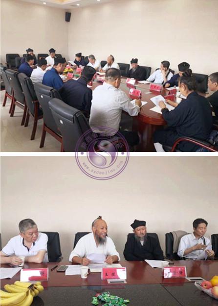 陕西省宝鸡市道教协会召开五届一次会长办公(扩大)会议(图)